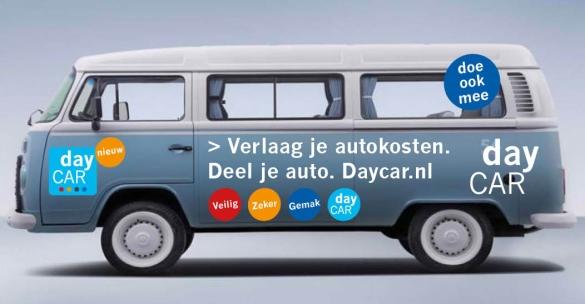 promotie-items Daycar.nl