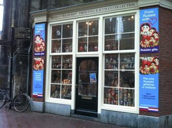 Displays Russian shop Amsterdam centre (Dam square).